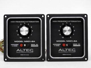 ALTEC N501-8A 2個 [20388]