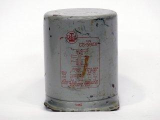 UTC CG-59AX ドライバートランス 1個[20429]