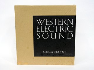 WESTERN ELECTRIC SOUND ステレオサウンド [20554]★ASK★