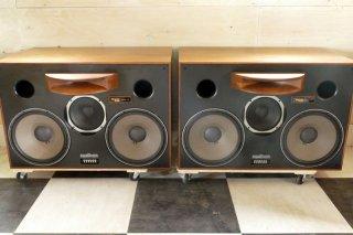 Westlake Audio BBSM-15 2本 [20840]