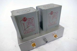 UTC LS-14X 1set [20871]