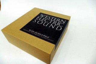 ステレオサウンド誌 WESTERN ELECTRIC SOUND [21170]