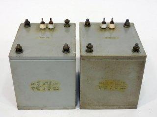 Western Electric KS-8782 RET 2個 [21238]