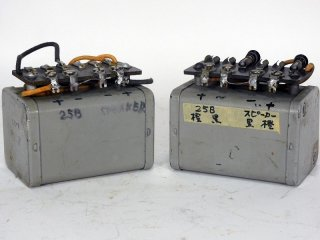 Western Electric KS-12048 2個 保証外品 [21777]