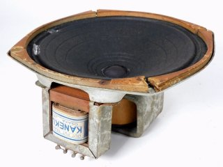 YAMANAKA ELECTRIC Model D-7 励磁型スピーカー 1個 保証外品 [23265]