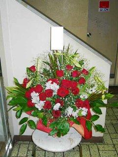 店内用誕生日祝花