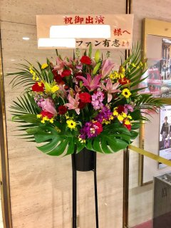 明るめスタンド花
