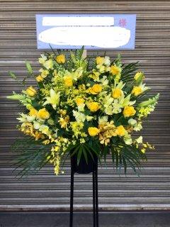 黄色のバラを使った黄色系スタンド花1段