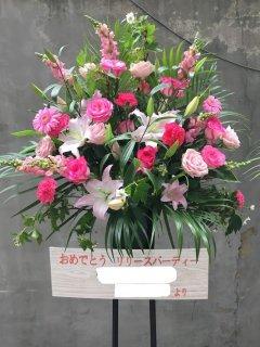ピンク系スタンド花1段