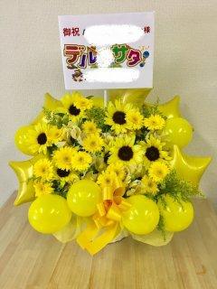 黄色のバルーンと生花を使ったバルーンアレンジ