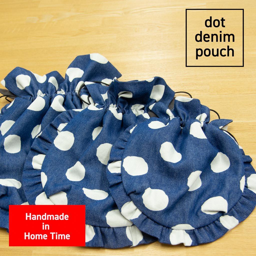 【free】てづくりCAFEさんのまんまる巾着のパターン