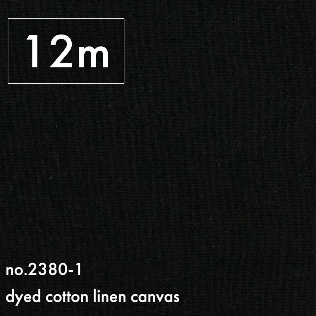 【12m1反販売】やわらかコットンリネンキャンバス|やわらかく仕上げたキャンバス|クロイロ|<img class='new_mark_img2' src='https://img.shop-pro.jp/img/new/icons20.gif' style='border:none;display:inline;margin:0px;padding:0px;width:auto;' />