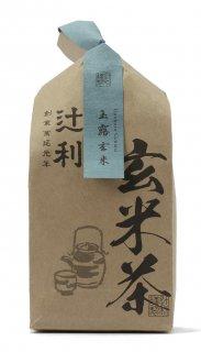 玉露玄米(100g袋入)