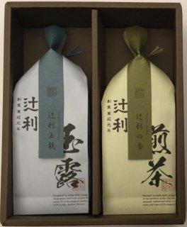 橘(玉露・煎茶詰合せギフト)
