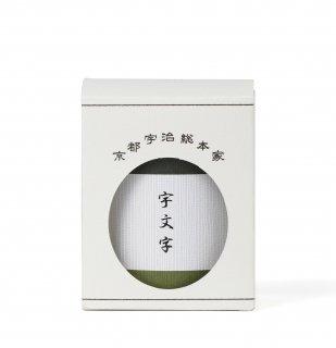 宇文字(30g缶簡易箱付)