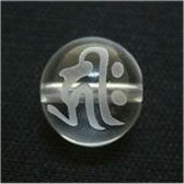 水晶[梵字彫刻]素彫り『キリーク』(子年) 10mm【1個】(会)