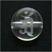 水晶[梵字彫刻]素彫り『アン』(辰・巳年) 10mm【1個】(会)