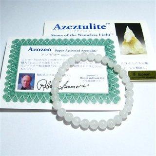 《アゾゼオ》アゼツライト ブレスレット《保証書付き》 (6〜6.5mm) 【精神的 肉体的疲労を改善】 送料無料