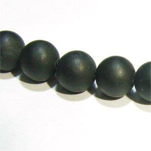 シャーマナイト (ブラックカルサイト) ラウンド6mm【1個】 《周囲からの悪意を防御する石》