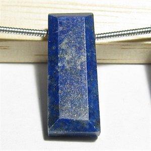 《特価》 ラピスラズリ (AA++) 横穴レクタングルカット 21.3X8mm 【1個】 《40%OFF》