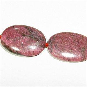 ロードナイト 大粒 オーバル33-35X20-24mm 【1個】 《こじれた関係を修復する石》