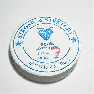 アンタロンゴム糸(水晶の線)ブレスレット用ゴム紐 【太さ0.7mm】