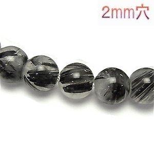 《2mm穴》 トルマリンクォーツ(AA+) ラウンド10mm 【1個】