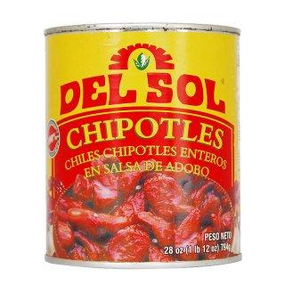 チレ・チポトレ缶(燻製した唐辛子)|メキシコ料理食材