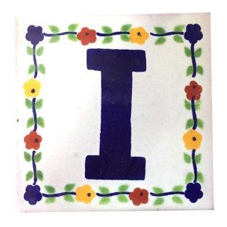 メキシカンタイル - アルファベット(I)