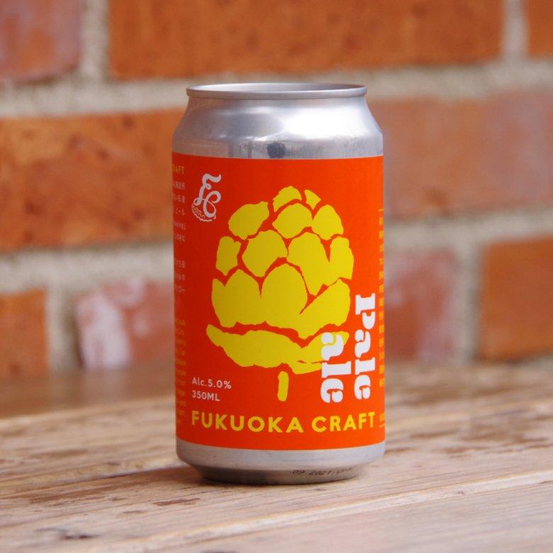 クラフトビール FUKUOKA CRAFT