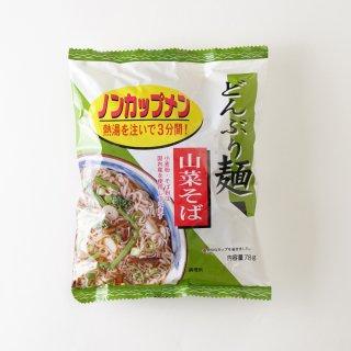 どんぶり麺 山菜そば