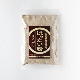 国内産裸麦使用 はったい粉