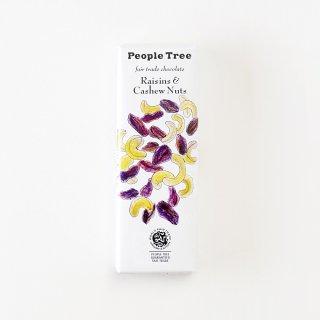 People Tree レーズン&カシューナッツ