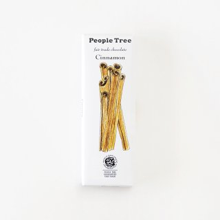 People Tree シナモン
