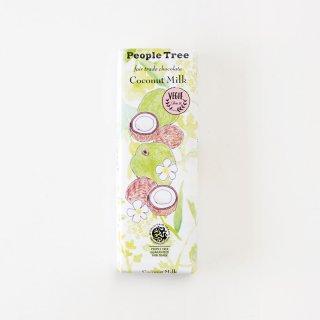 People Tree ココナッツミルク