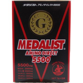 MEDALIST AMINO DIRECT 5500