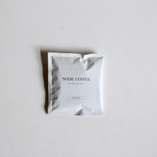 NODE COFFEE _ DRIP BAG(STANDARD)