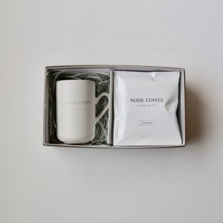 NODE COFFEE_Mug cup × Drip bag set(ギフトBOX入リ)