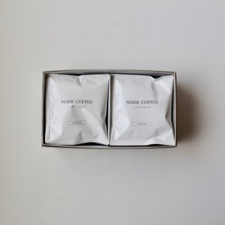 NODE COFFEE _ DRIP BAG(ギフトBOX入り:10個)