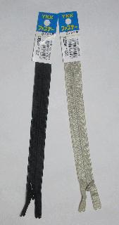 コンシールファスナー「YKK社製:22cm」(CON-0001)