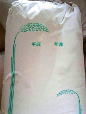 丹波篠山産 玄米(減農薬 コシヒカリ) 20kg (お好みに精米してお届け)