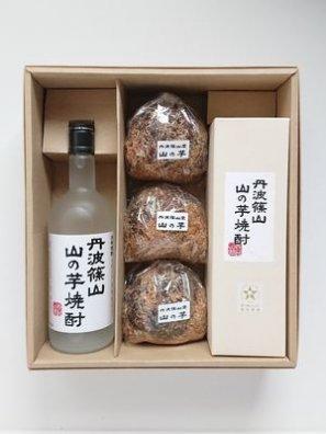 《ギフト用》丹波篠山産 山の芋・山の芋焼酎2本セット
