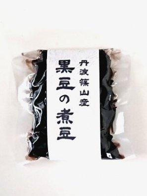 丹波篠山産 黒豆 煮豆 165g