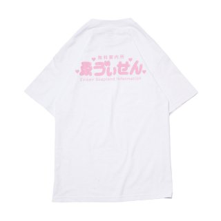 <img class='new_mark_img1' src='https://img.shop-pro.jp/img/new/icons55.gif' style='border:none;display:inline;margin:0px;padding:0px;width:auto;' />SOAP LAND INFORMATION / WHITE PINK