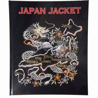 ムック本 スカジャン テーラー東洋 「JAPAN JACKET BOOK」