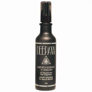 ヘアスタイリング美容液 DEEPAXX(ディーパックス) UVケア ヘアスタイリング美容液