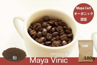 マヤビニック 100g 【粉】    苦味と酸味のベストバランス