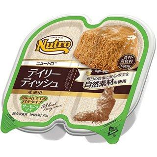 ニュートロ デイリーディッシュ 成猫用 サーモン&ツナ 75g