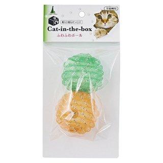 猫のおもちゃ ふわふわボール 2個入り