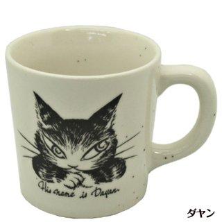 わちふぃーるど 猫のダヤン サンドマグ 3タイプ